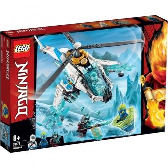 LEGO Ninjago 70673 - ShuriCopter