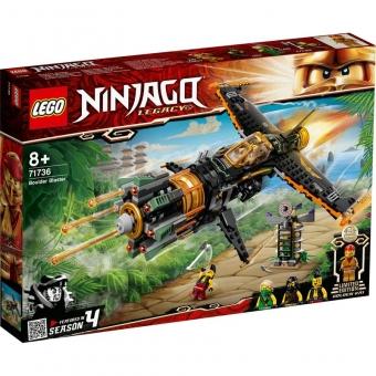 LEGO Ninjago 71736 - Coles Felsenbrecher